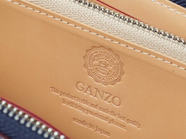 GANZO(ガンゾ)のロゴデザイン